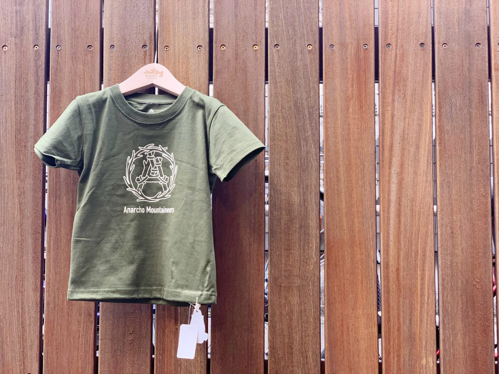 【SETAGAYA】#0263 – pick up kids item –