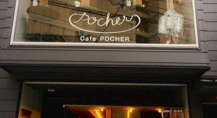 【KYOTO】#0074  -CAFE POCHER-