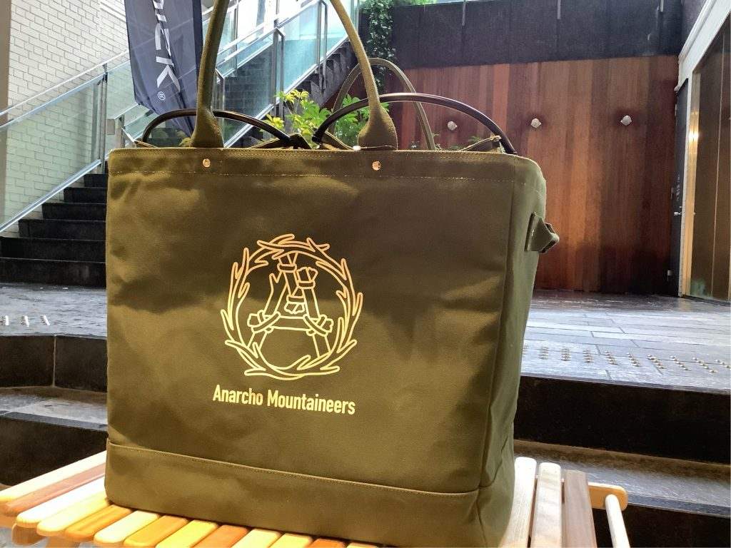 【KYOTO】#0078  -Mountain Research ~Little Summer Camp~-