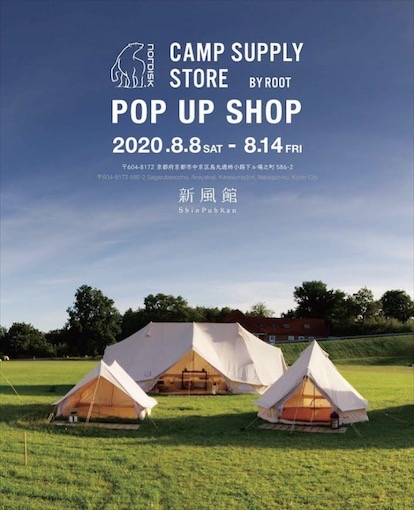 -NORDISK CAMP SUPPLY BY ROOT京都POP UP開催のお知らせ-