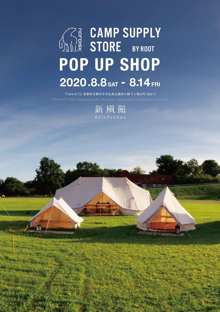 NORDISK CAMP SUPPLY STORE POP UP SHOP 開催のお知らせ-