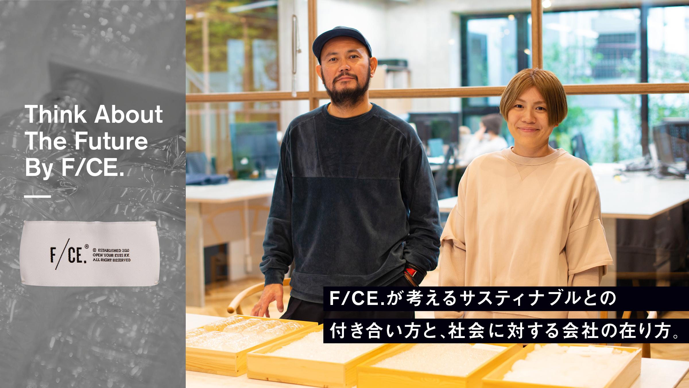 【掲載情報】フイナムインタビュー
