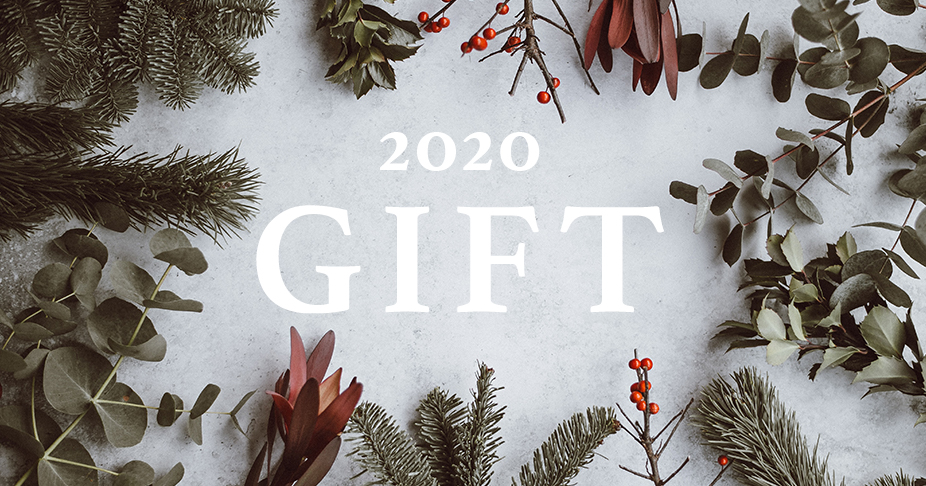 2020 GIFT FEATURE