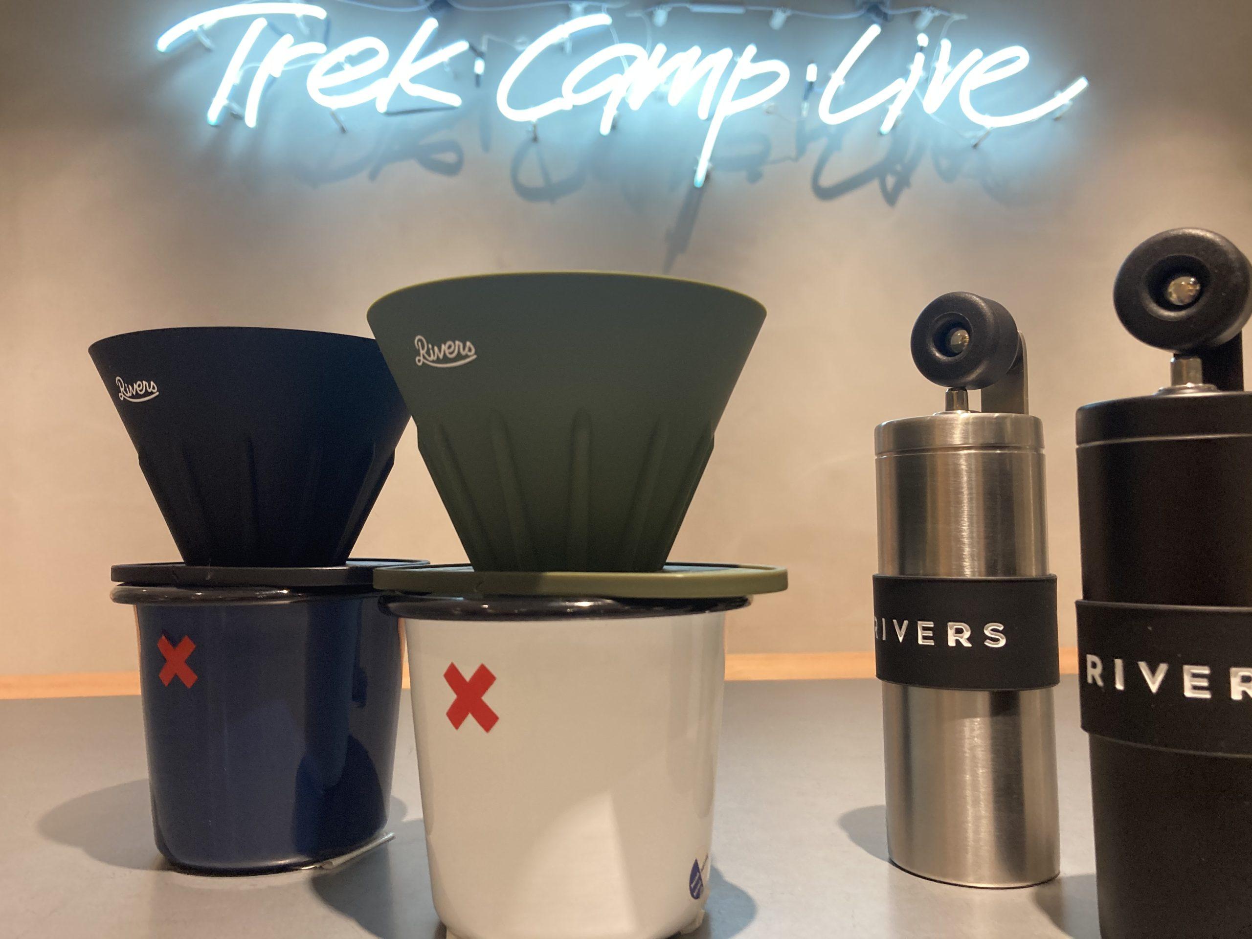 #132  -RIVERS コーヒーポアオーバーセット-