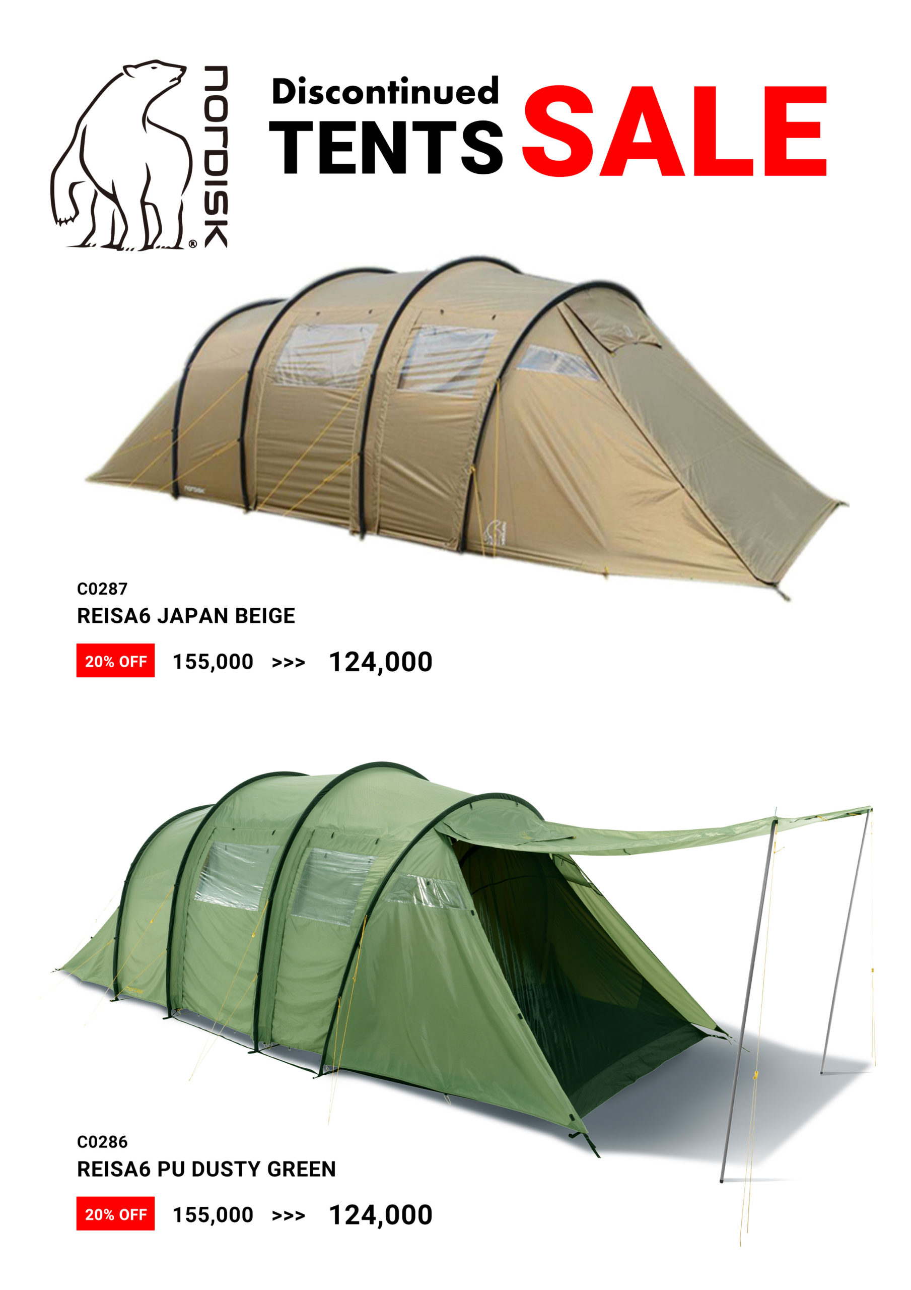 #152 – Nordisk Discontinued TENTS SALE-