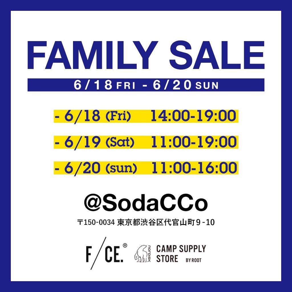 FAMILY SALE開催のお知らせ
