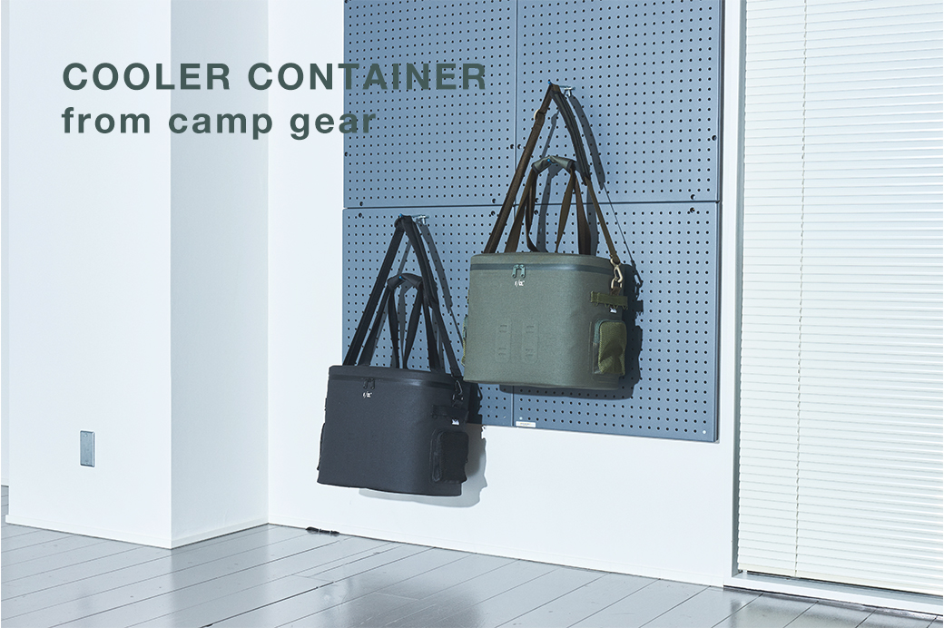 COOLER CONTAINER from camp gear